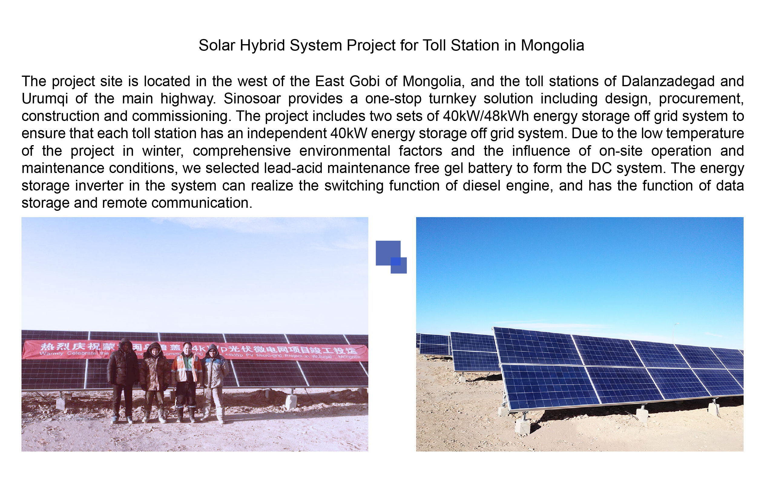 Solar Hybrid System Project in Mongolia