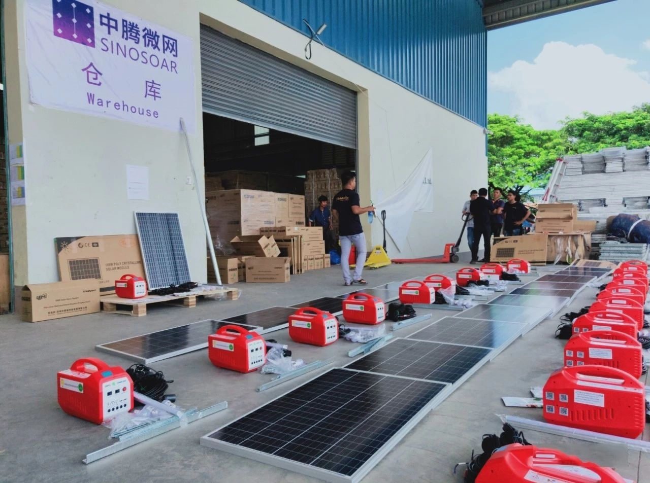 The Sino Soar Solar Off-grid Power System Project received attention and praise from the local government and media插图1