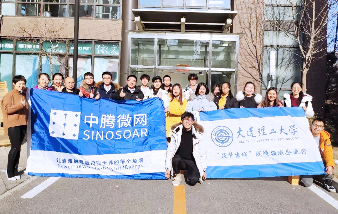 Students from Dalian University of Technology Visited Sino Soar Office插图