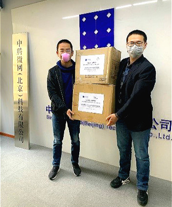 Sino Soar donated anti-epidemic materials to the Chinese Embassy in the Maldives and the Maldives Ministry of Energy插图1