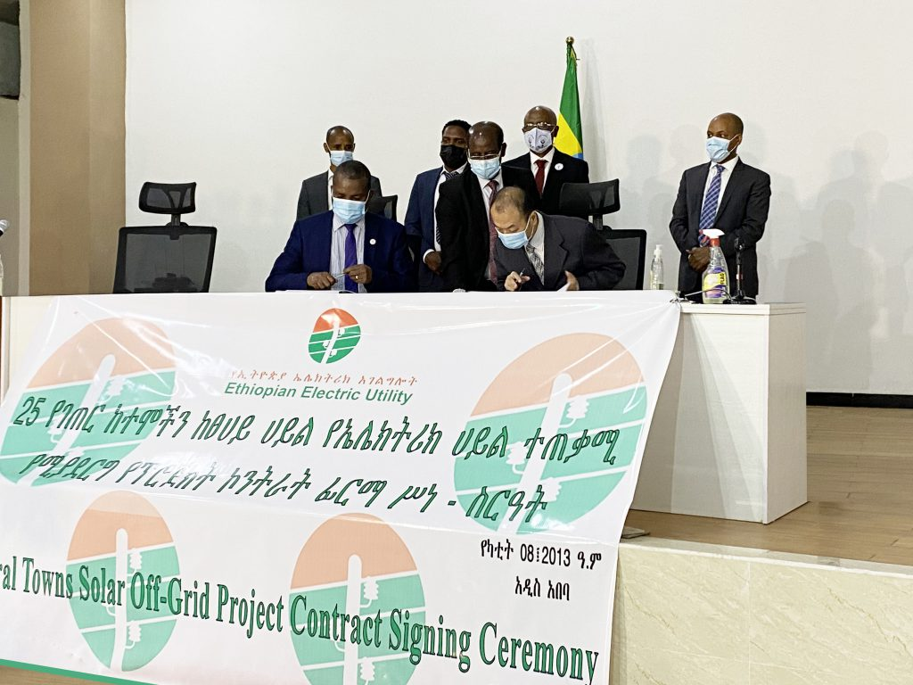 SINOSOAR signed the contract with Ethiopian Electric Utility for the 25-Village Micro-grid Project插图2