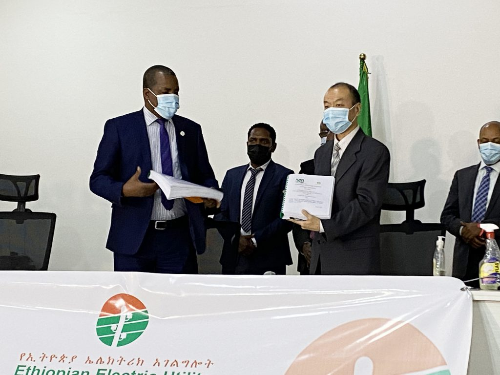 SINOSOAR signed the contract with Ethiopian Electric Utility for the 25-Village Micro-grid Project插图