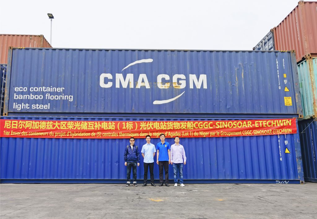 The first batch of container regarding the hybrid project of Niger has been shipped插图